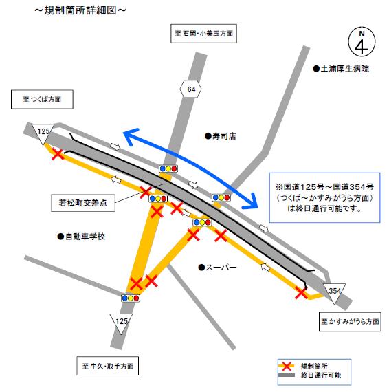 『若松町夜間交通規制のお知らせ(詳細図)』の画像