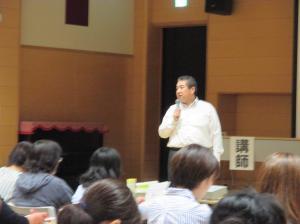 『平成30年度 学級長研修会』の画像