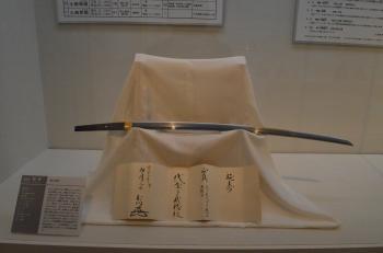 『刀剣展示(1月)63番 無銘(延寿)』の画像