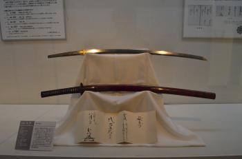 『刀剣展示(1月)64番 無銘(延寿)』の画像