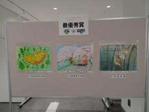 『H30年度「市の木・花・鳥」絵画作品コンクール 絵画展2』の画像