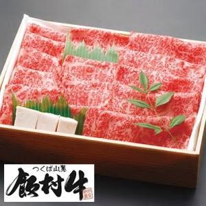 飯村牛すき焼き