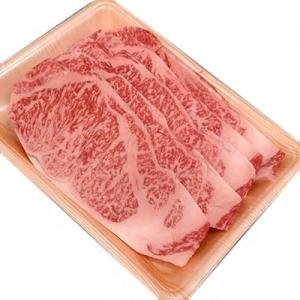 『常陸牛サーロインステーキ』の画像