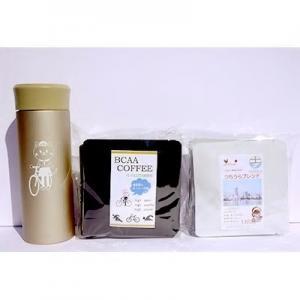 『BCAAコーヒー』の画像