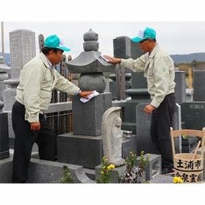 『お墓掃除代行』の画像