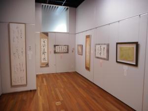 『土浦市展3』の画像