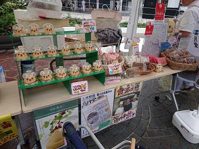 『恵みマーケット1』の画像