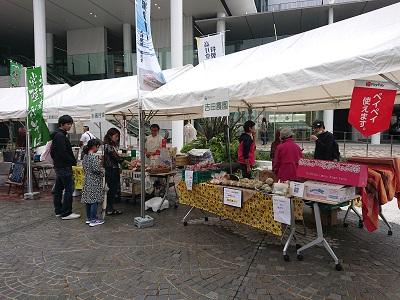恵みマーケット4