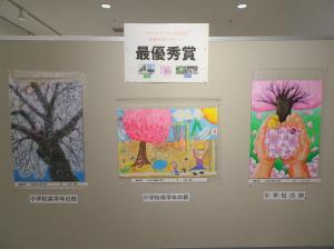 『絵画作品展』の画像
