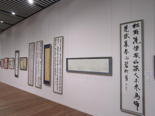 『R1土浦市展(2)』の画像