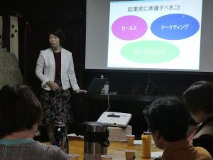 『R1起業家セミナー1』の画像