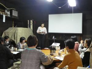 R1起業家セミナー2