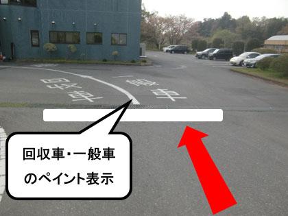 『白線で一時停車』の画像