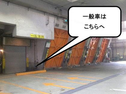 『一般車は左』の画像