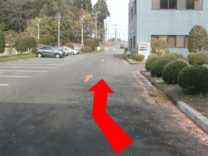 『『矢印方向へ』の画像』の画像