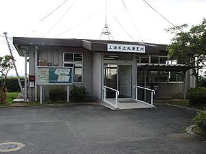 「上大津支所」の画像