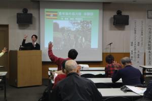 JICA出前講座2020(5)