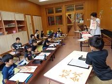 ポプラ 将棋教室