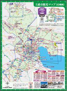 土浦観光ガイド_広域マップ