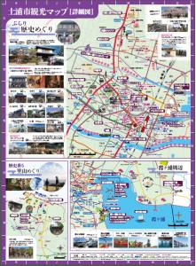 土浦観光ガイド_詳細マップ