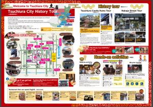 多言語観光マップ(Multilingual tourist map)