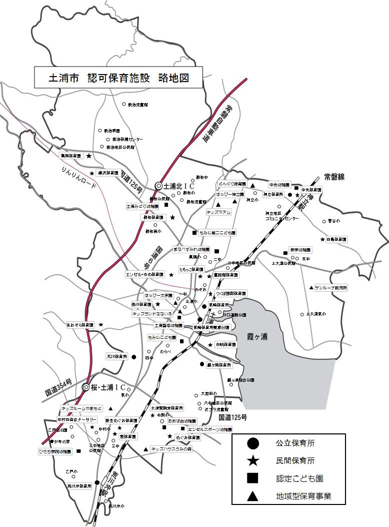 土浦市 認可保育施設 略地図