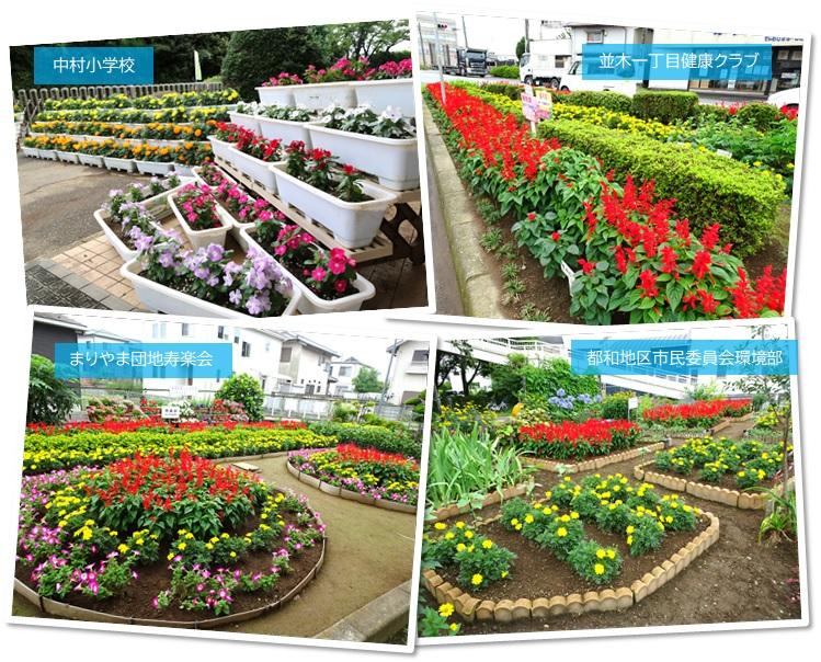 R1受賞花壇