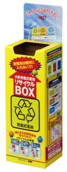 充電池BOX