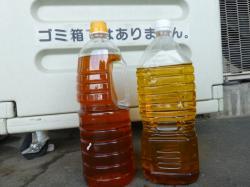 『廃食用油』の画像