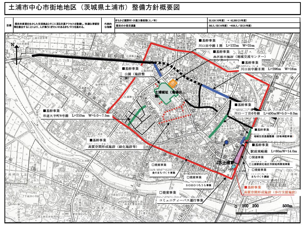 土浦市中心市街地地区整備方針概要図