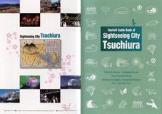 英語観光ガイドブック