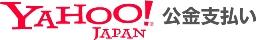 Yahoo!公金支払いロゴ