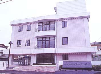 一中地区公民館