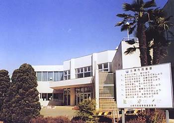 四中地区公民館