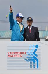 かすみがうらマラソン大会