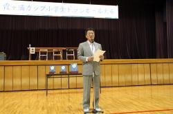 霞ヶ浦カップ小学生ドッジボール大会