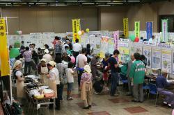 消費生活展2012