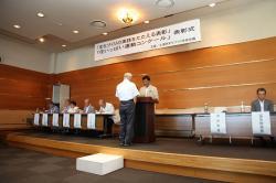 まちづくり市民会議表彰式