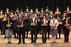 土浦市男女共同参画宣言都市記念式典