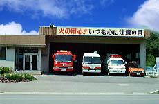 土浦消防署南分署