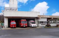 新治消防署
