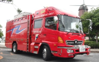 救助工作車Ⅱ型