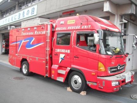 救助工作車B