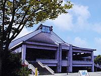 霞ヶ浦文化体育会館