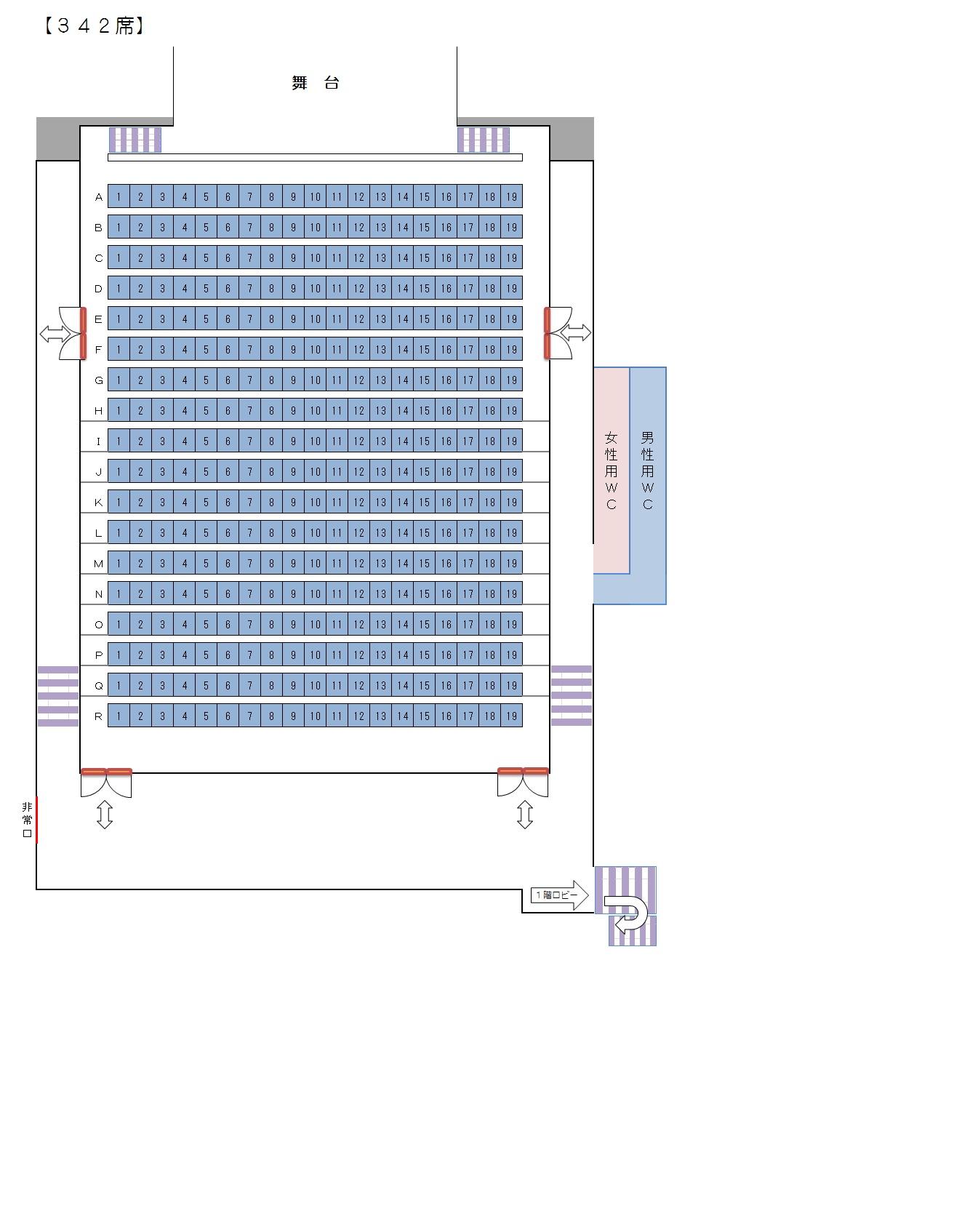 小ホール座席表