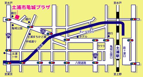 亀城プラザ アクセスマップ